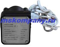 Импульсный расходомер ИР-1