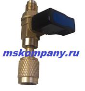 Запорный кран 121RG4-1/4 SAE и CV07