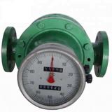 Счетчики типа FM-I дизельное топливо, бензин, масла, нефтепродукты