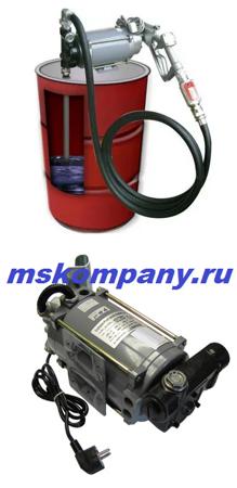 Мини азс для бензина ExYTB-60_220В
