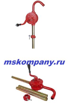 Насос пластинчато-роторный GNB-25 3R SPL