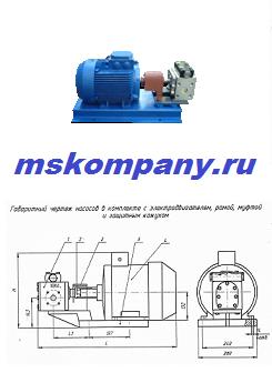 Насосы НМШ-Ю с алюминиевым корпусом