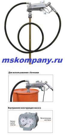 Бочковая насосная установка  HD-75 на 12 вольт