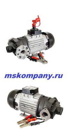 Насос для ГСМ с выключателем на 12 вольт AG-90 12В