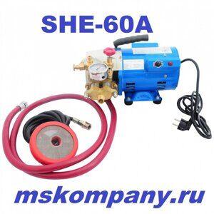 Опрессовочный насос SHE-60А