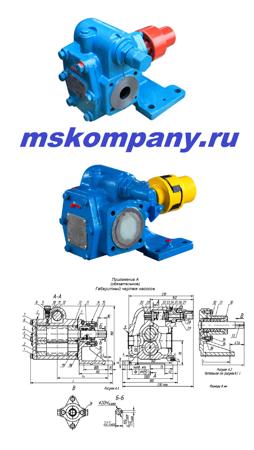 Насос НМШ 5-25 высокотемпературный до+150°С