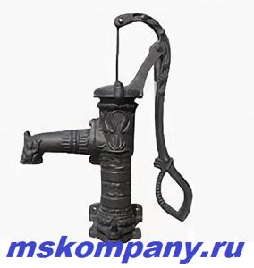 Ручной насос для скважин типа BSK