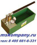 Ручной опрессовщик нр-60