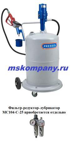 Установка пневматическая для раздачи масла 27859