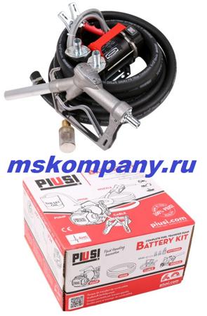 Насос для дизельного топлива на 24 вольта Battery Kit 3000 с комплектом шлангов и пистолетом