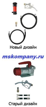 Комплект для дизельного топлива  MOBIFIxx на 12 вольт Pressol-23015 (12В)