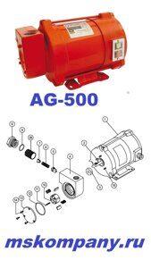 Насос для спирта, бензина, керосина взрывозащищенный на 220 вольт AG-500 220В