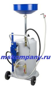 Прибор для слива масла 27410 с пневмонасосом