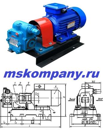 Насос НМШ 5-25-4.0 4 с двигателем 1,5 кВт.