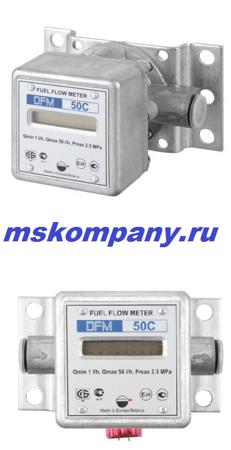 Счетчик расхода топлива DFM 50С