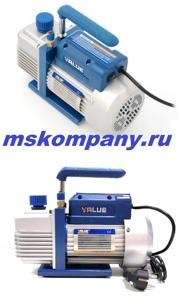 Вакуумный насос для кондиционеров Value VE-125N