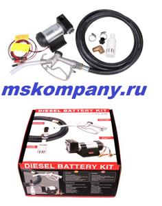 Мобильный комплект для ДТ Gespasa battery kit 45 на 24V