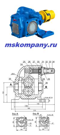 Шестеренный насос НМШ 5-25-4,0/4 без двигателя без рамы