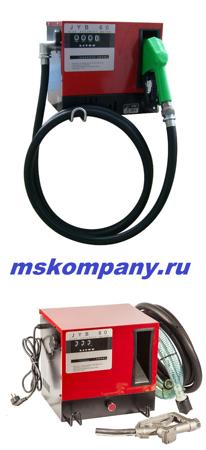 Мини азс для дизтоплива JB-60