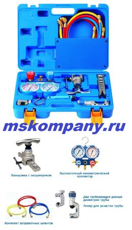 Комплект оборудования для заправки кондиционеров VTB-5B-I