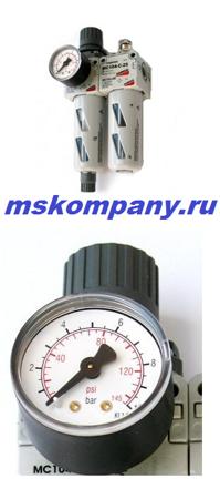 Фильтр редуктор лубрикатор с манометром MC104-C-25