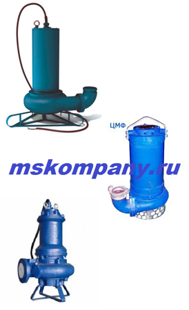 Насосы канализационные и фекальные промышленные типа ЦМФ