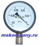 Вакуумметр дм. 100 мм (-1-0 атм)