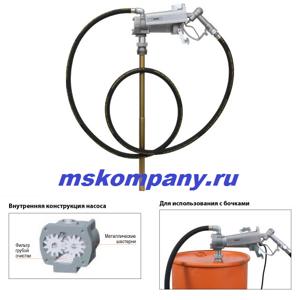 Электрический насос для топлива профессиональный HD-60 220 вольт