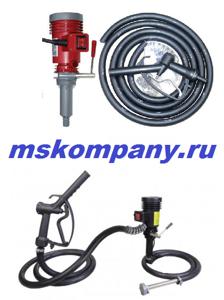 Насос для бочки 220 вольт AP-40 EOP/AC/230 (APL-40L_220В)