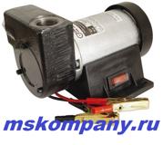 Насос для дизтоплива AG-35 24В /дизельное топливо/