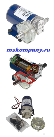 Насос 24 вольта для дизельного топлива UP-9_24В