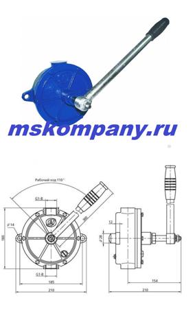 Ручной насос РК-2