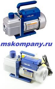 Вакуумные насосы Value типа VE /для заправки кондиционеров, вакуумной формовки/